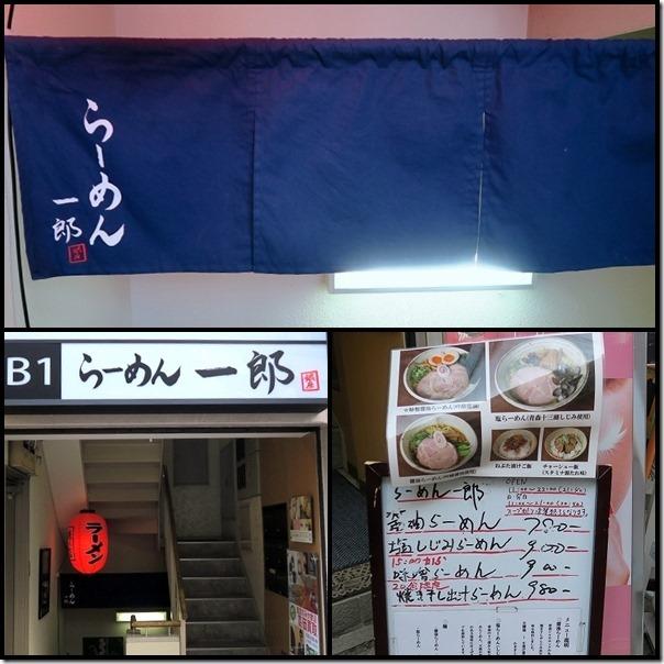 ichiroginza
