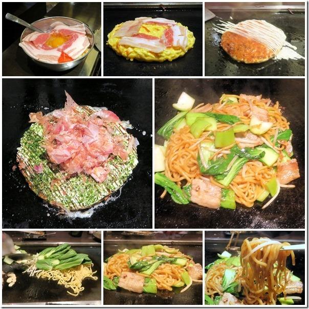 mohijitsukishima3