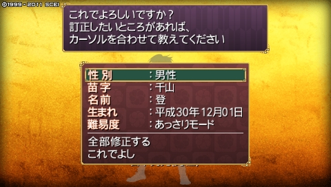 oreshika_0001_1 (7)