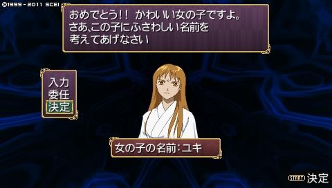 oreshika_0003_1 (6)