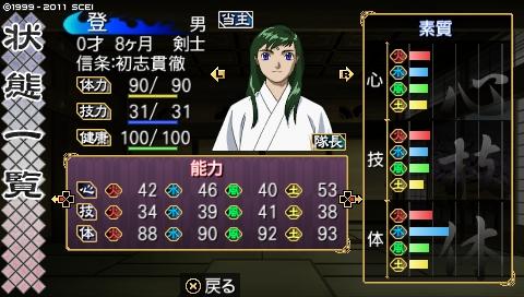 oreshika_0004 (8)