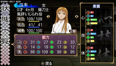 oreshika_0005_1 (6)