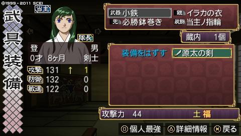 oreshika_0004 (7)
