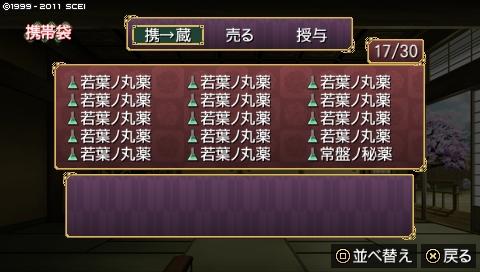 oreshika_0001_2 (4)