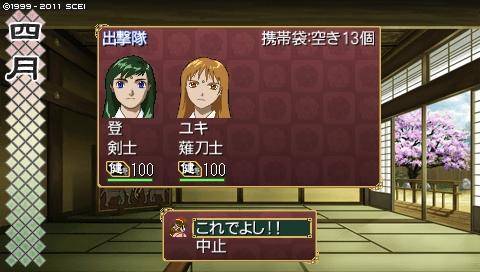 oreshika_0002 (8)