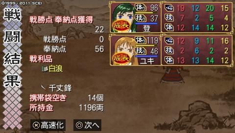 oreshika_0001 (9)