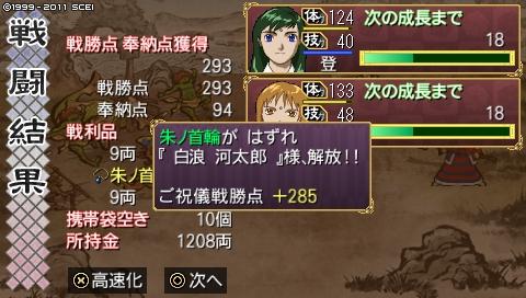 oreshika_0002 (7)