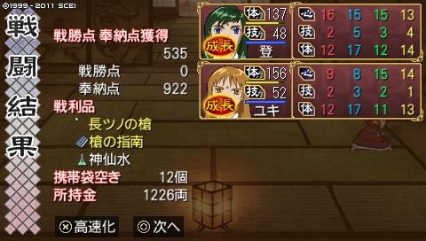 oreshika_0004 (6)