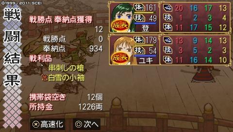 oreshika_0006 (5)