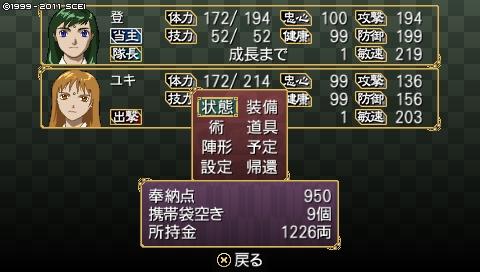 oreshika_0008 (4)