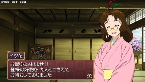 oreshika_0009 (7)
