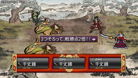 oreshika_0001 (10)