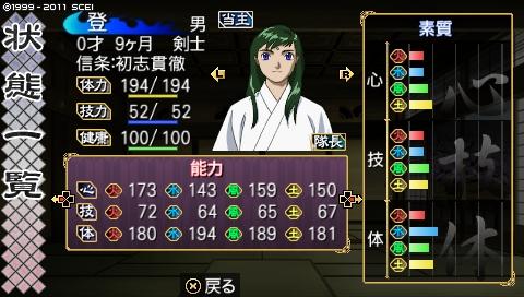 oreshika_0012 (5)