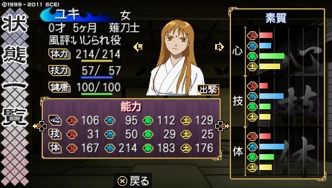 oreshika_0013_1 (1)