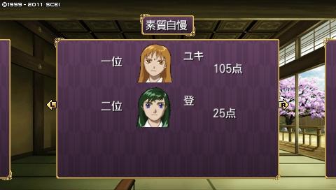 oreshika_0017 (3)