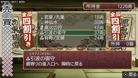oreshika_0001_2 (2)