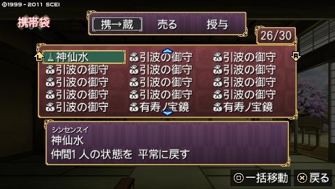 oreshika_0001 (8)
