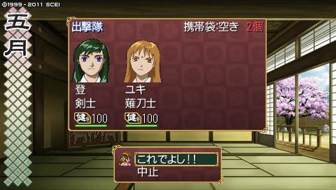 oreshika_0002_3 (2)