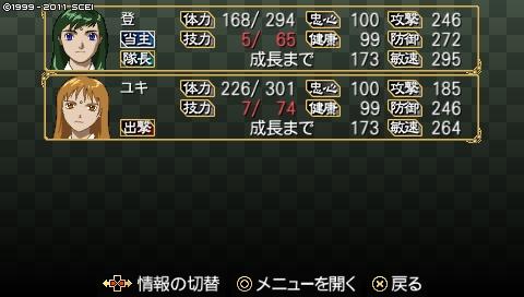 oreshika_0001 (6)