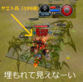 Cabal(181123-1418-Ver1685-0000).png