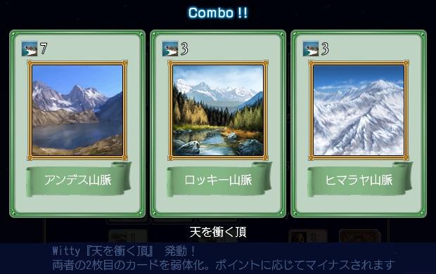combo14021302.jpg