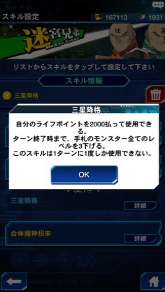 fc2blog_20170607042854702.jpg