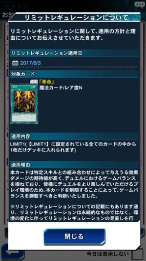 fc2blog_20170701105602aff.jpg