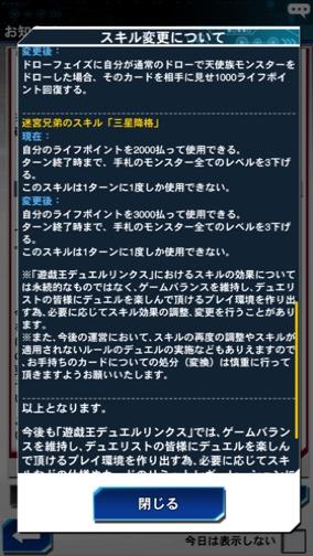 fc2blog_201707011103180bd.jpg