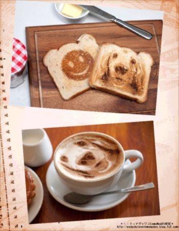 カフェラテとトースト