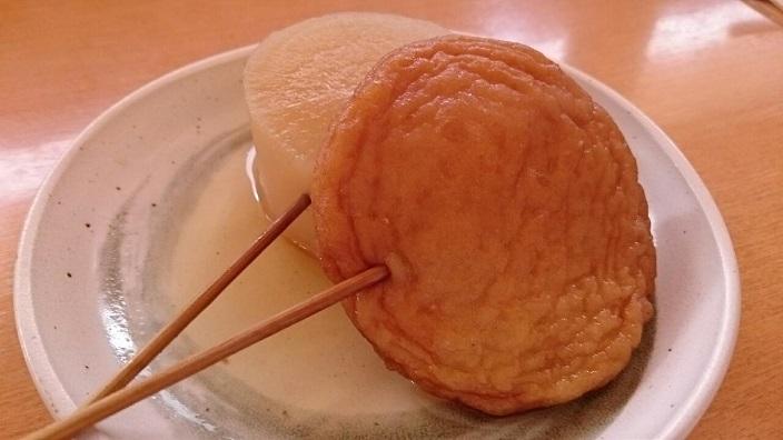 松山瓢月②