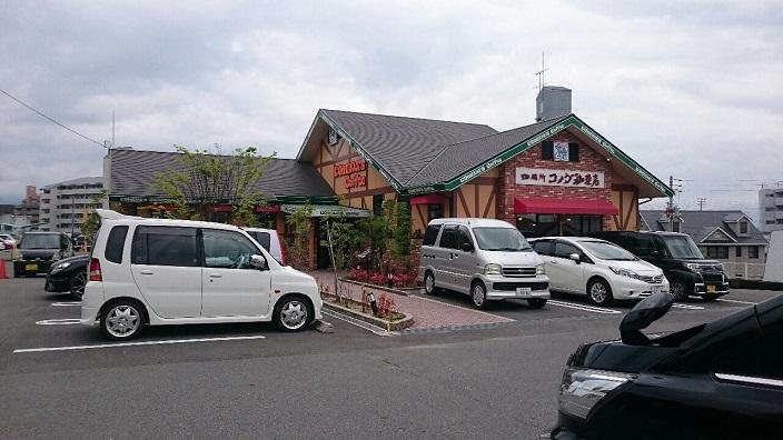 コメダコヒー久米店モーニング④