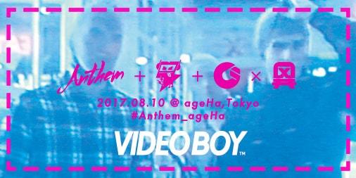 15videoboy.jpg