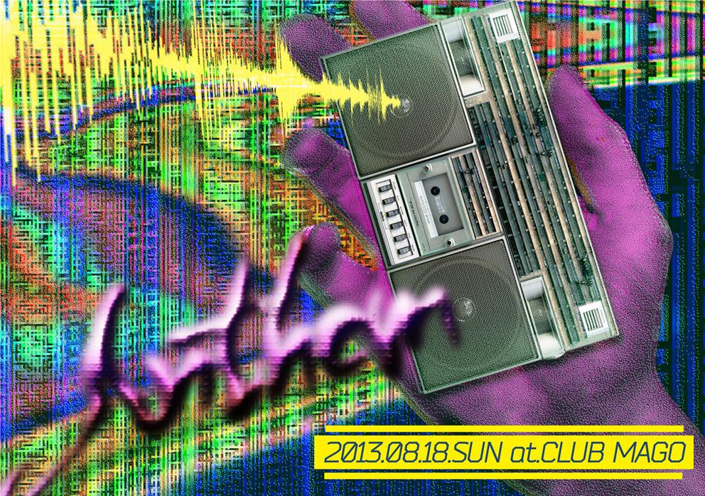 radio_casette_mantion02_20170513182159714.jpg