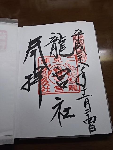 yaratojichindouchu4-10.jpg