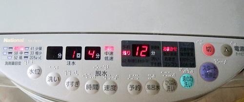 20年も使ってる10キロの洗濯機はいまだ健在。