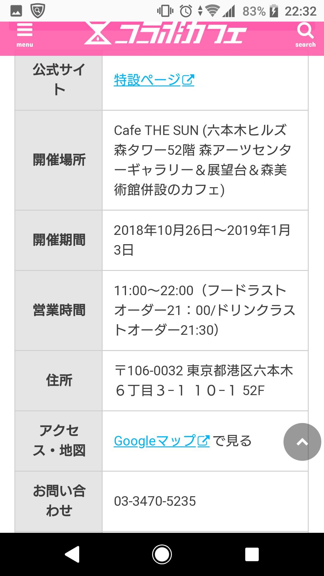 20181025223458074.jpg
