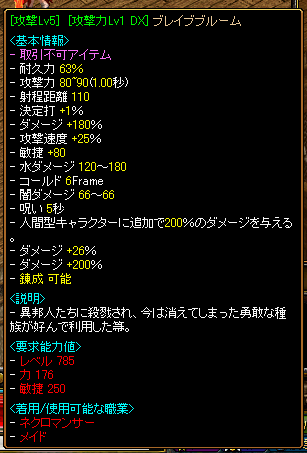 170603_bbl3.jpg
