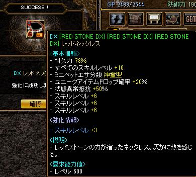 170603_bfsukiru.jpg