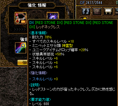 170603_bfsukiru2.jpg