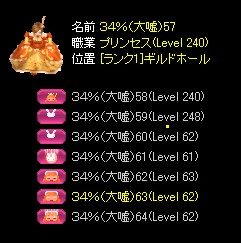 170603syugyo2.jpg