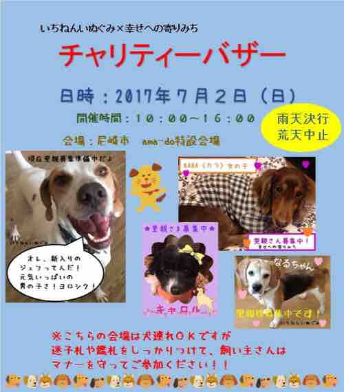 fc2blog_20170627085725734.jpg