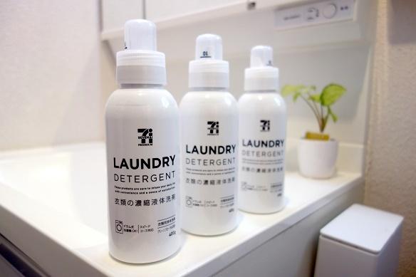 セブン・衣類の濃縮液体洗剤②