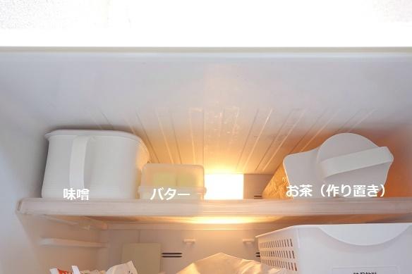 冷蔵庫・冷蔵室③