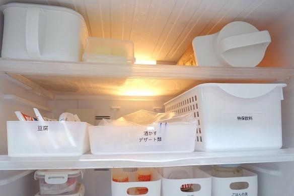 冷蔵庫・冷蔵室②