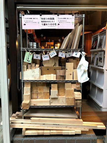 woodshelf.jpg