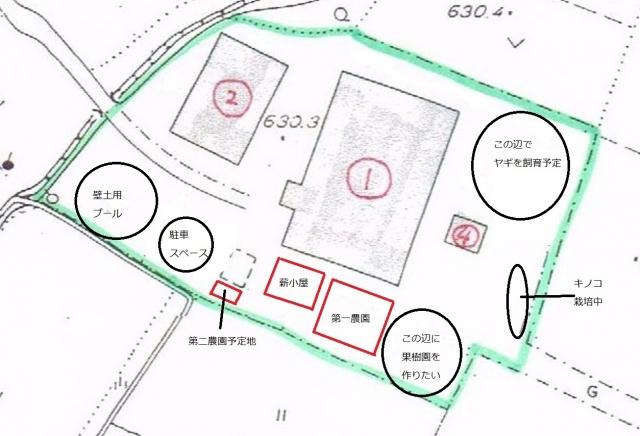 (改)古民家の敷地03