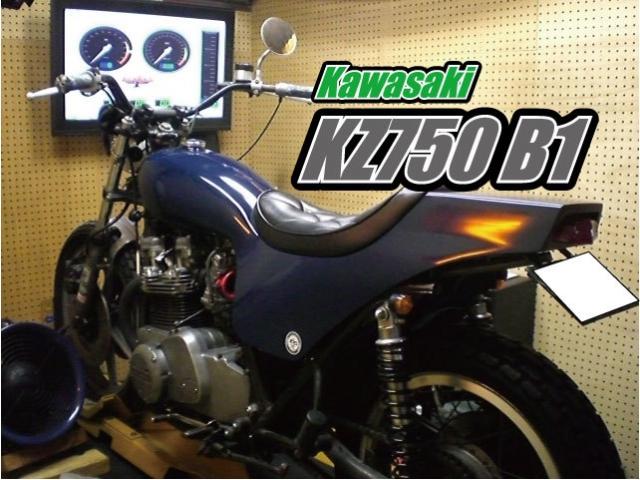 kz750b1.jpg