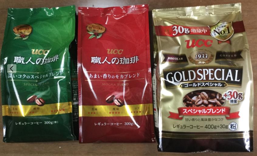 B52-2コーヒー2017-06-13