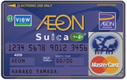 cd8C-AEON-Suica2017-06-12.png