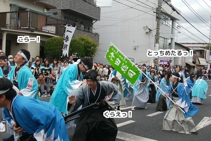 20170516-7.jpg